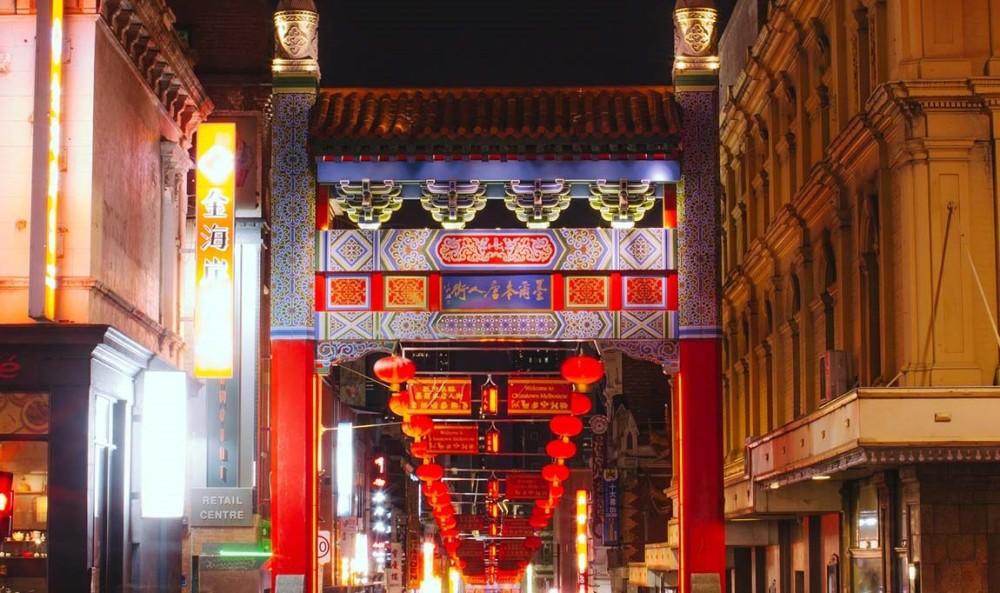 chinatown_mel_r_1413752_1150x863